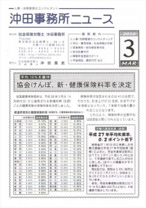 Scan0080_R